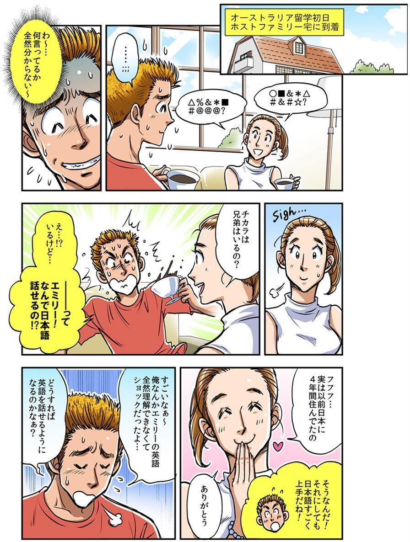 manga-img01.jpg