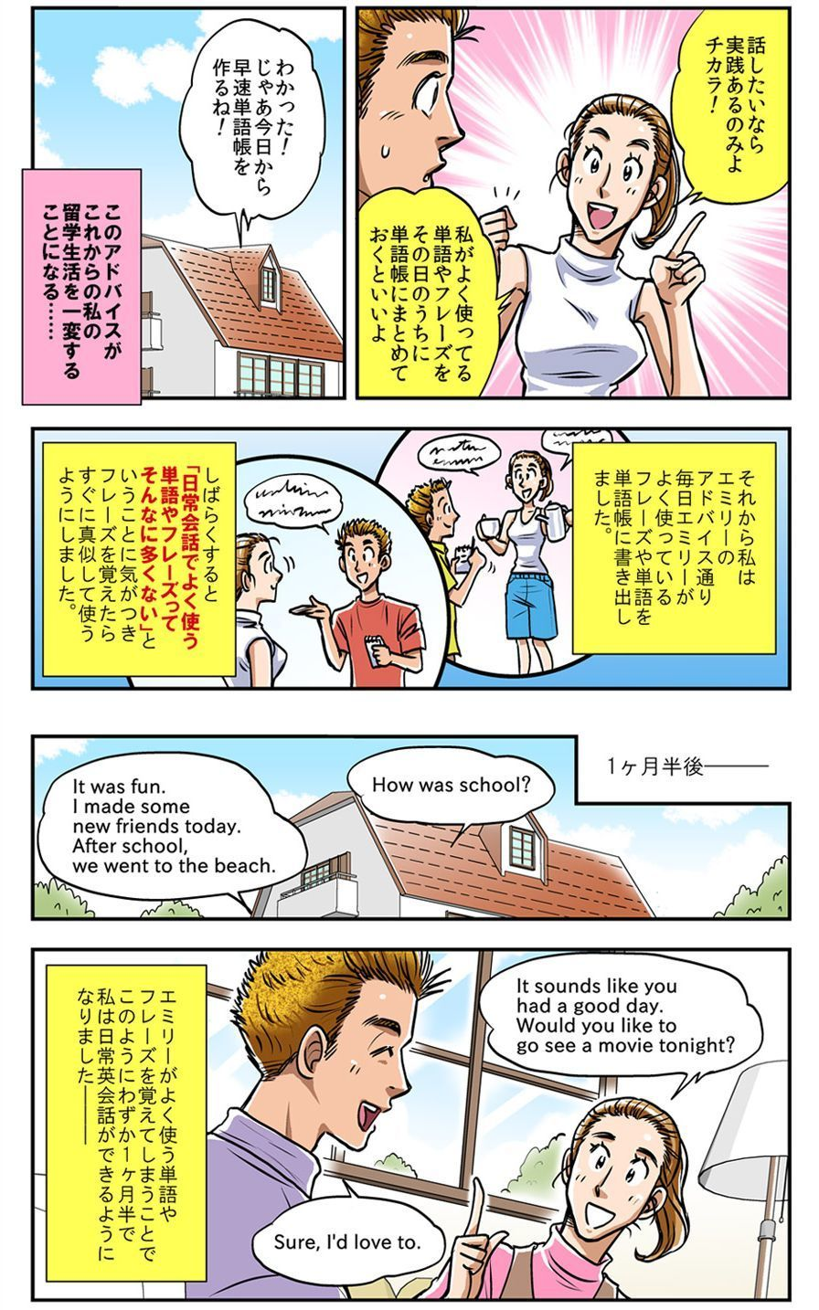 manga-img02.jpg